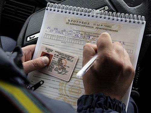 Отмена решения об изъятии водительских прав.