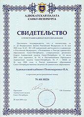 Договор юридического обслуживания предприятия образец